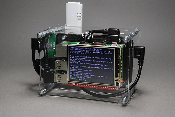 Raspberry Pi RPi-Display B+ 2.8 UMTS - OpenDisplayCase - front side view