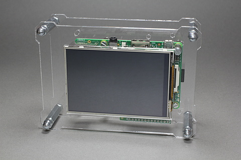 OpenDisplayCase with Raspberry Pi B+ and NeoSec TinyLCD 3.5 inch